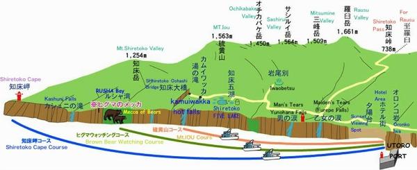 peninsula Shiretoko-000-02